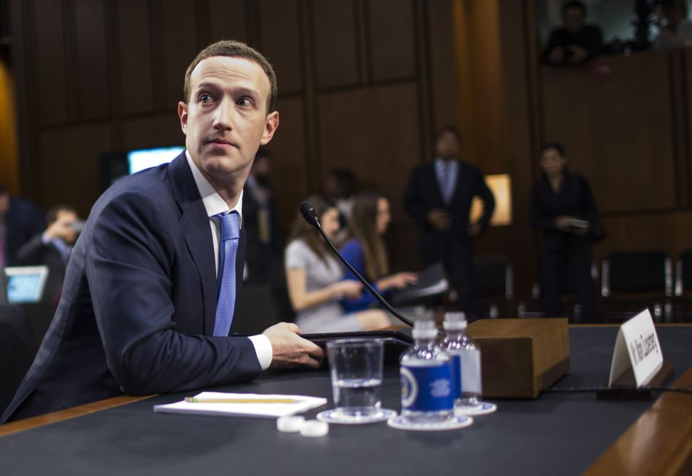 Why Won't Congress Just Admit It's Facebook's Job to Invade Our Privacy?