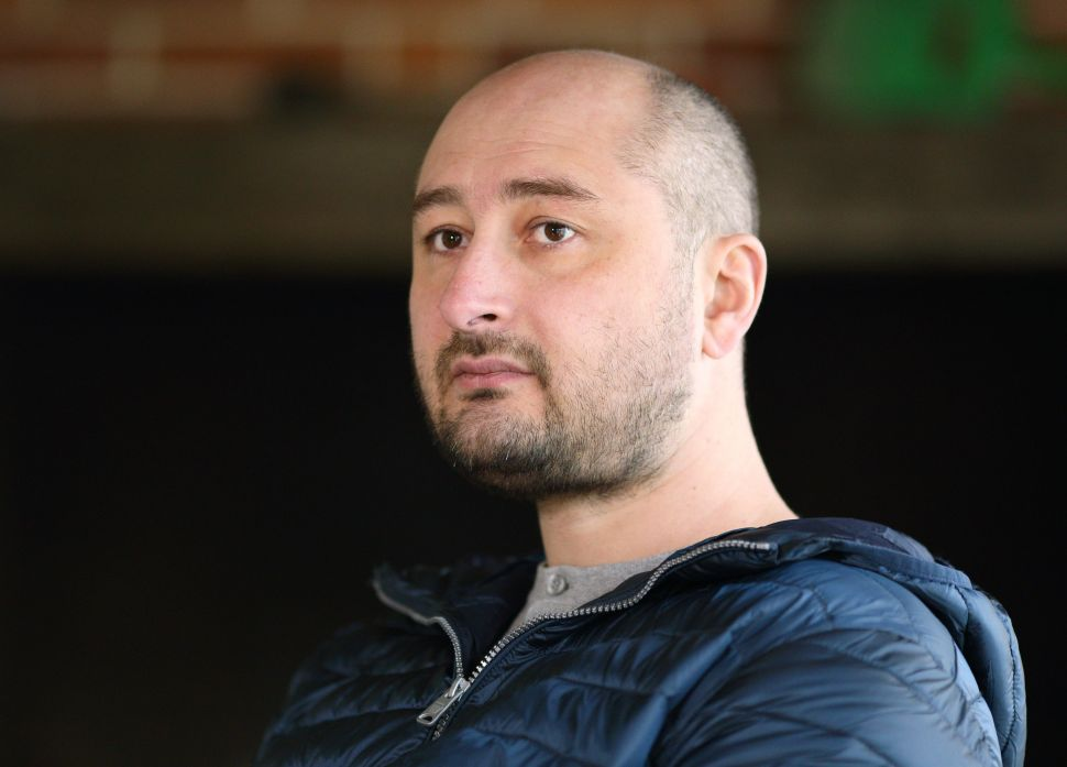 Ukraine's Ploy to Save a Russian Journalist by Faking His Death Is Already Backfiring