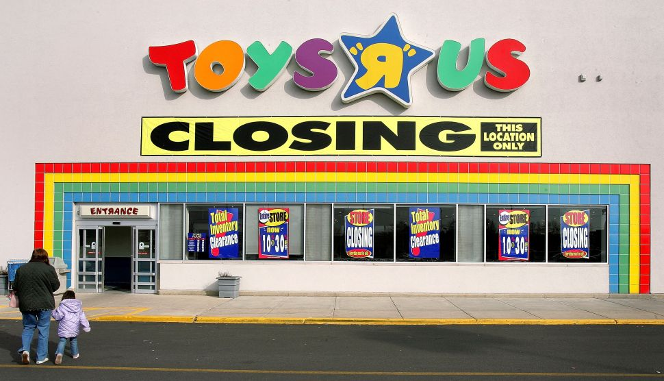 Bankrupted Toys 'R' Us Is Selling Hundreds of Kinky, Weird Domain Names