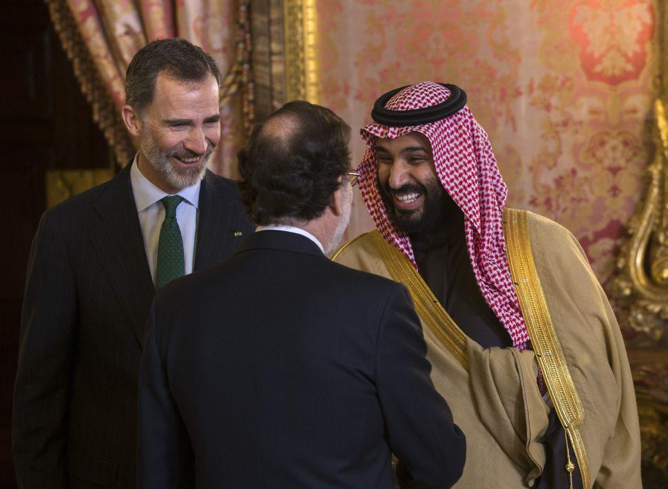 Saudi Arabia's Crown Prince Shows Up at Royal Event, Dismissing Death Rumors