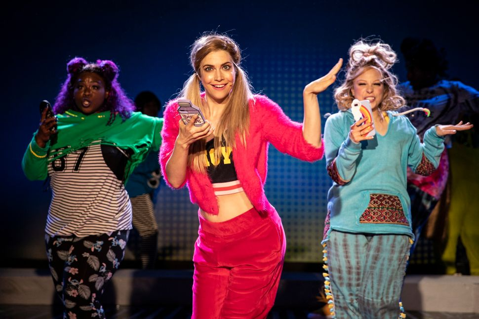 'Be More Chill' Is Dopey, Shrill and Somehow Very Popular