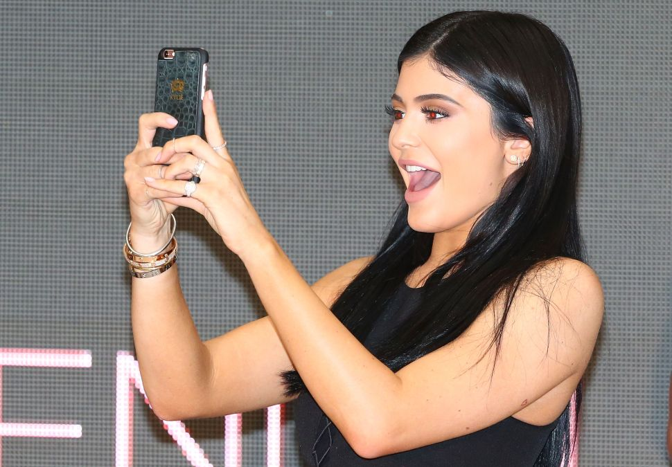 There's Another Celebrity App With a Dumb Name That Nobody Wants