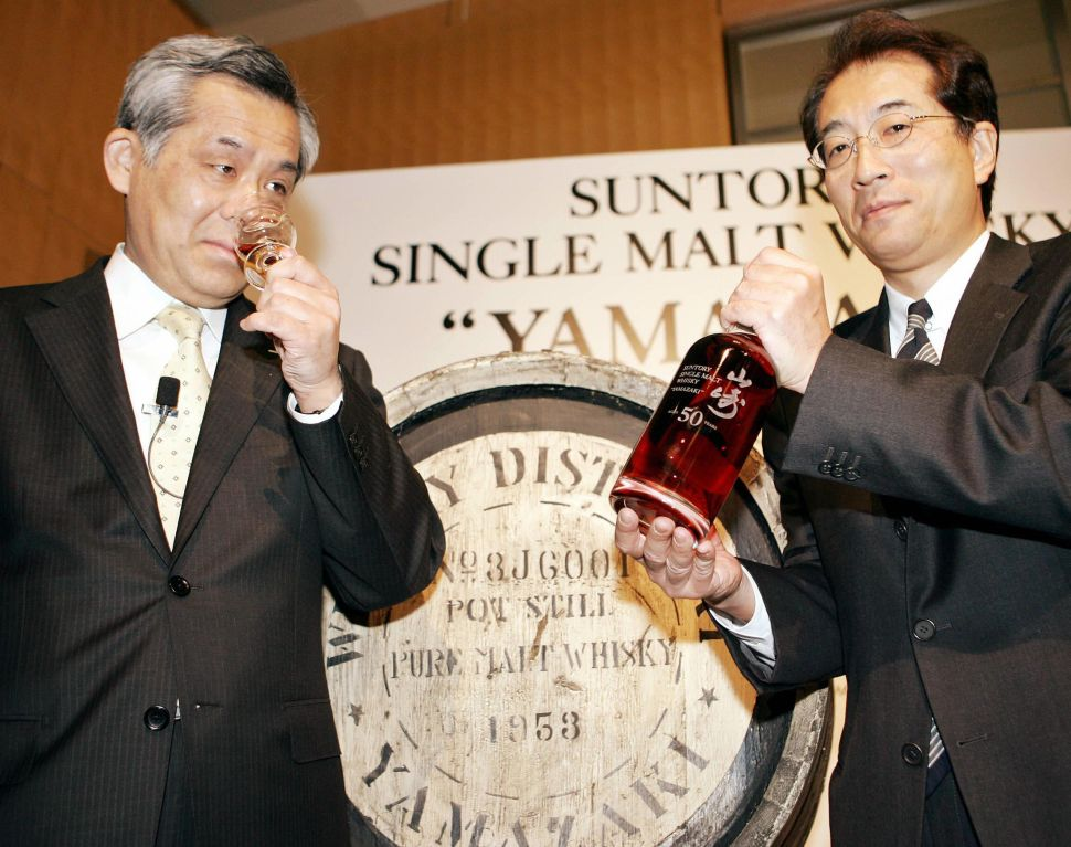 A Rare Bottle of Japanese Whisky Sold for $343,000, Sets Auction Record