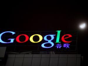 Google mulls China comback