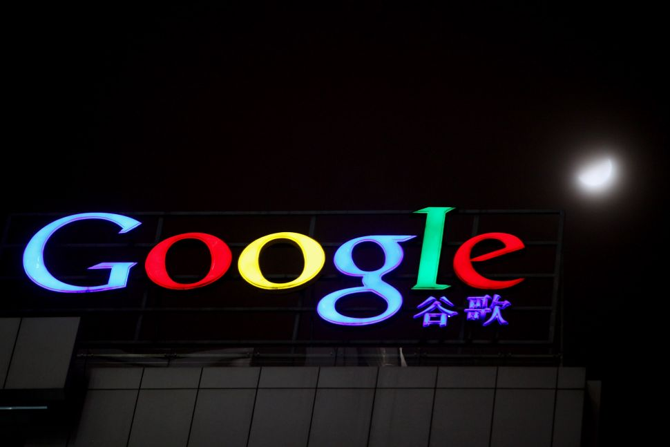 Google Will Have to Follow These Crazy Rules If It Returns to China