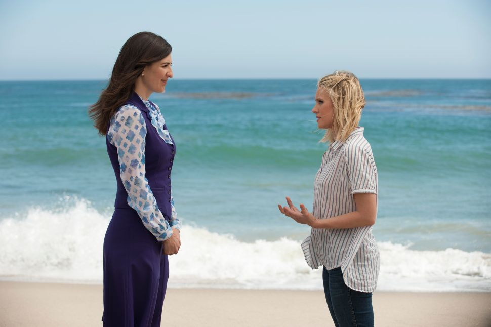 The Ultimate Lesson of 'The Good Place': Change Is REALLY Hard