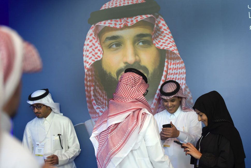 Is Journalist-Murdering Saudi Arabia Your Next Cell Phone Provider? Why You Should Worry