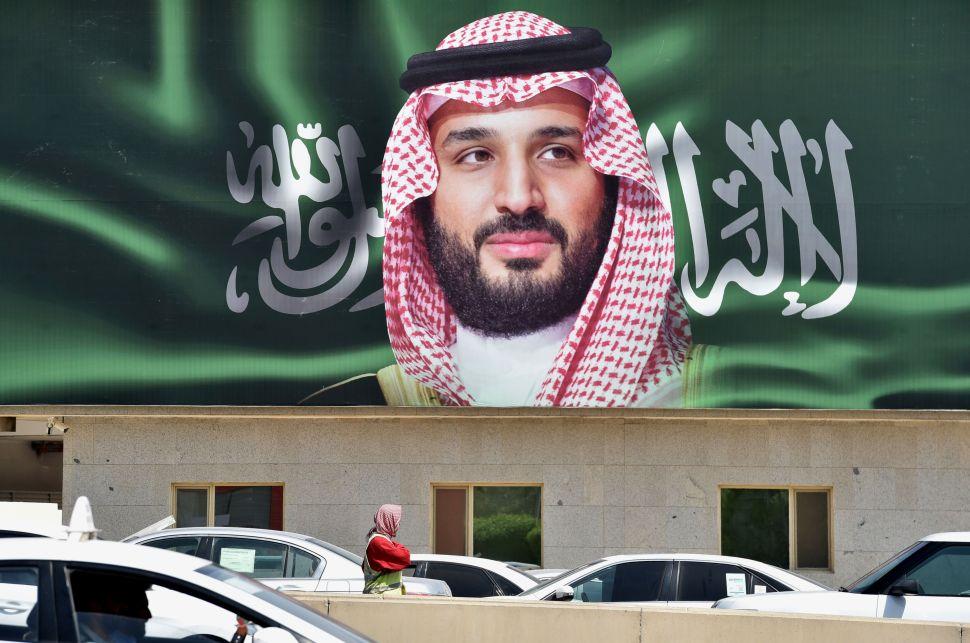 Despite Khashoggi Probe, Silicon Valley Doesn't Have a Problem Accepting Saudi Money