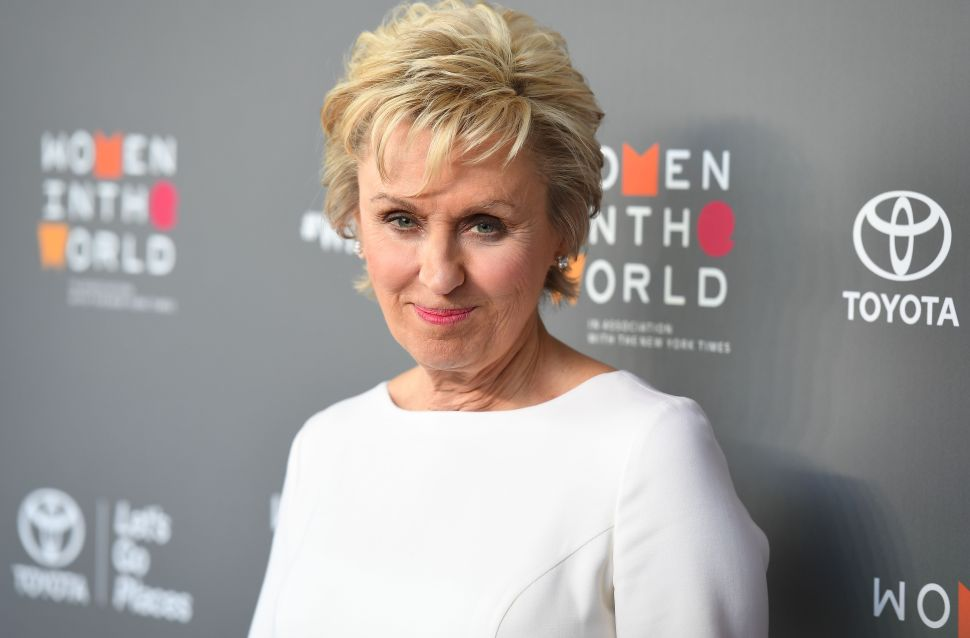 Tina Brown Ponders Trump's Psychological Emptiness…and Potty Training