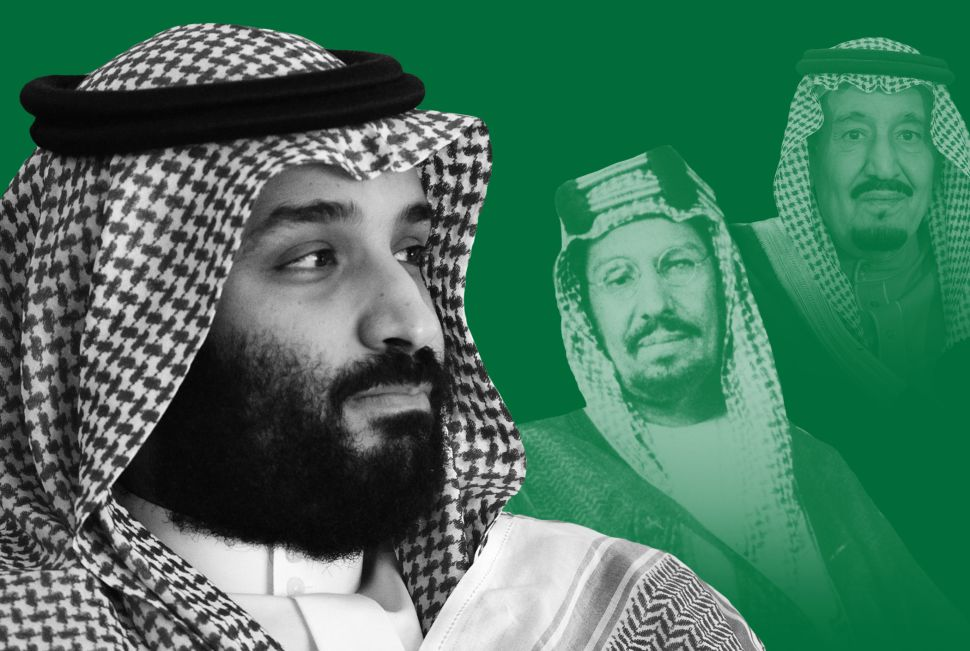 How Saudi Arabia's 33-Year-Old Crown Prince MBS Rose to Power: A Visual Explainer