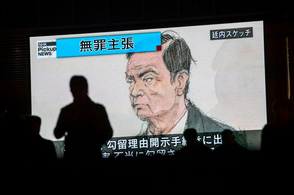 Jailed Ex-Nissan CEO Carlos Ghosn Was Once a Japanese Manga Superhero