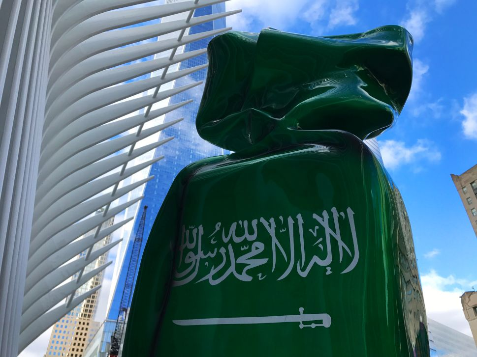 Port Authority Removes Saudi Arabia 'Candy Flag' Statue on Ground Zero After Backlash