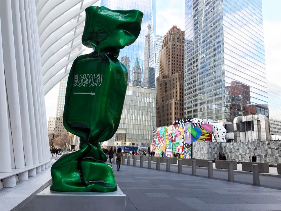 A Sculpture Celebrating Saudi Arabia Has Been Erected on Ground Zero