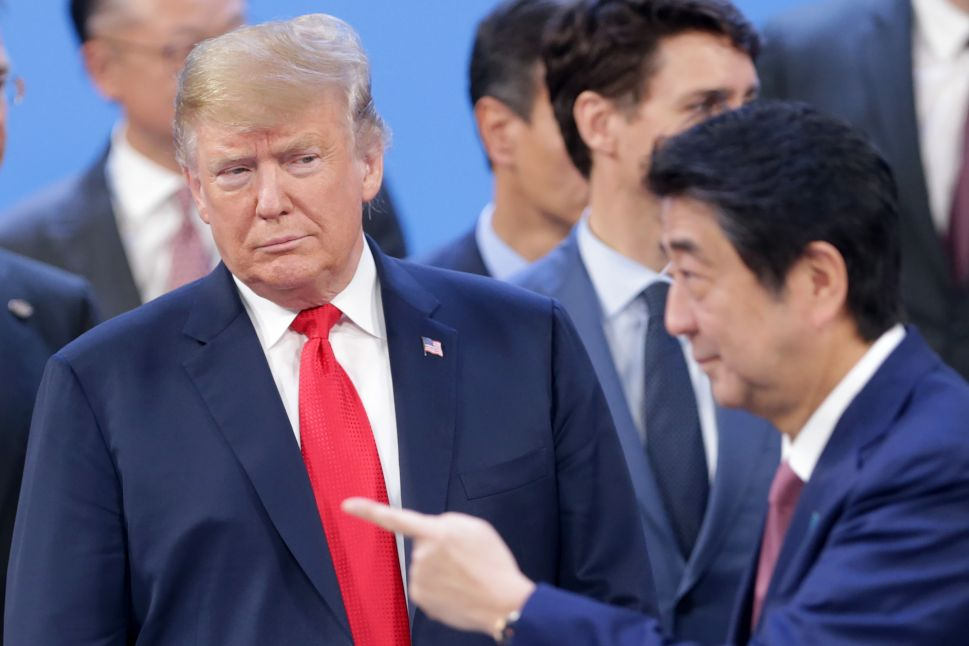 Japan Wants to Make America Great Again—With Cryptocurrency