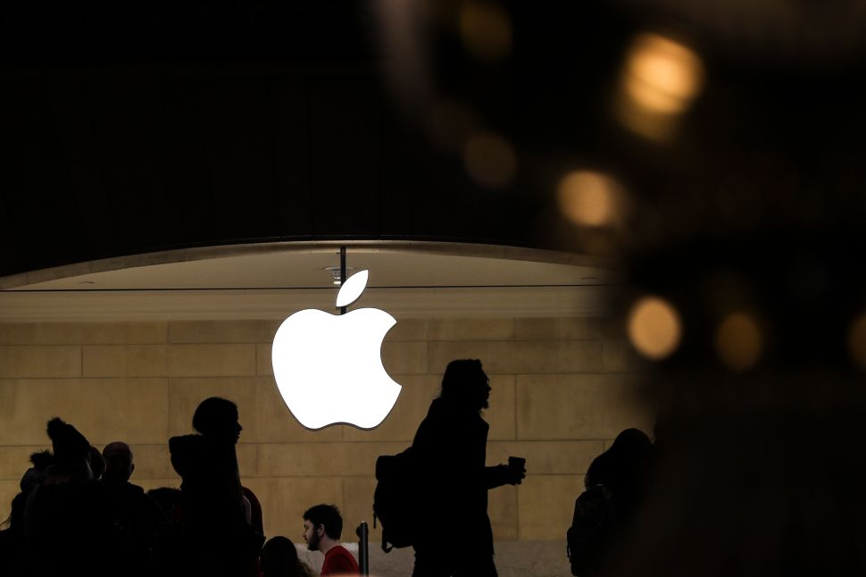 Apple's Newly Unveiled Products Have Left Investors Underwhelmed
