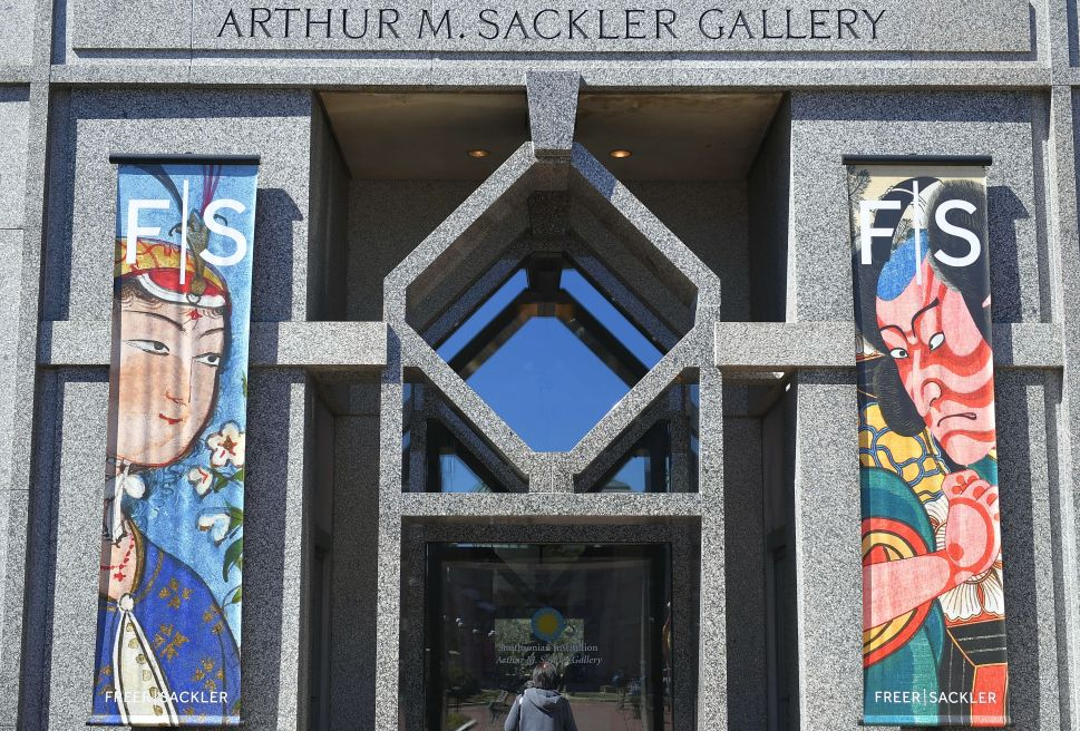 Sackler Family Forced to Halt Donations After 3 Museums Rejected Its Opioid Money