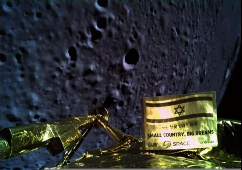 Israel's Lunar Lander Just Crashed on the Moon