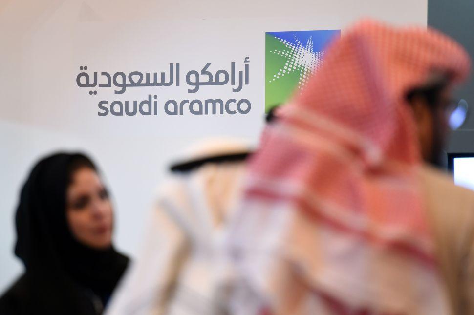How Apple's Major 2018 Profits Pale in Comparison to Saudi's Oil Giant