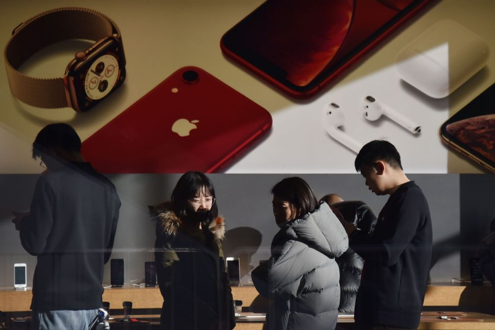 Apple Bets on iPhone Trade-In Program to Boost Slowing Sales