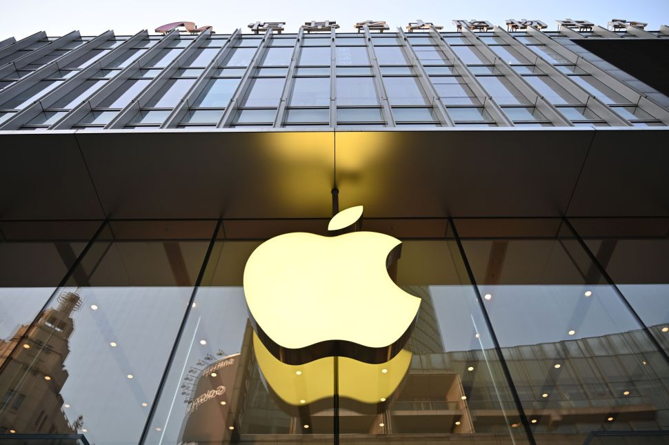 Apple's 'Secure' Sign-In Feature Arrives Amid Antitrust Probe