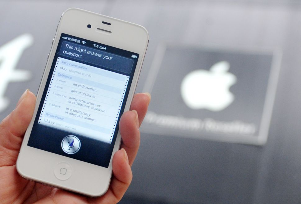 Apple Contractors Might Have Listened to You Having Sex Via Siri