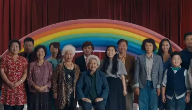 The Farewell A24 Netflix Amazon