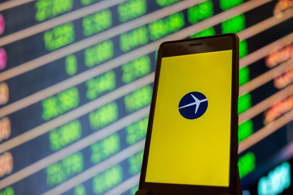 Expedia Fires Top Executives Amid Travel Booking Company's Struggle