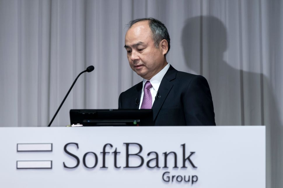 SoftBank Vision Fund's Exposed Toxic Work Culture Reflects Its Frenzied Investments