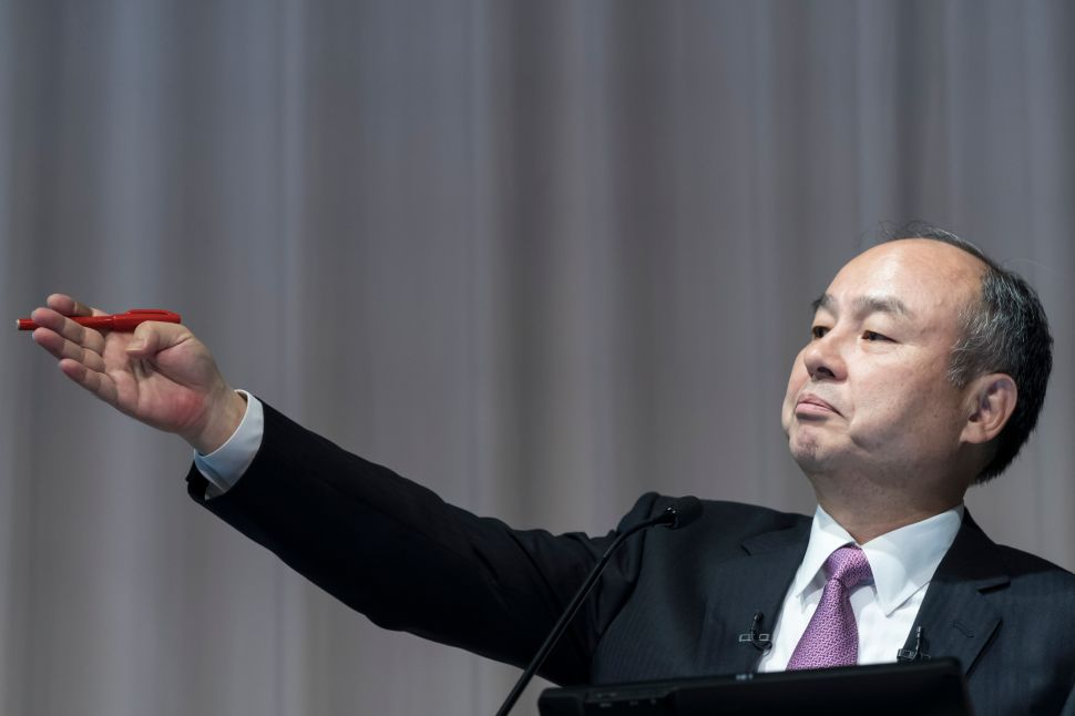 SoftBank Suffers Another IPO Valuation Drop Following WeWork