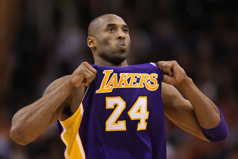 Kobe Bryant died in a helicopter crash on January 26, 2020.