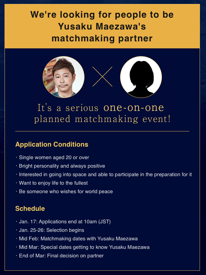 "Yusaku Maezawa ""life partner"" application"