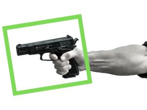 Athena Security Gun Detection