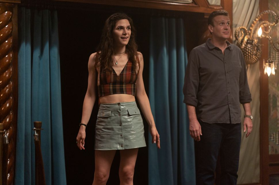 How Jason Segel Cast Eve Lindley in AMC's 'Dispatches From Elsewhere'