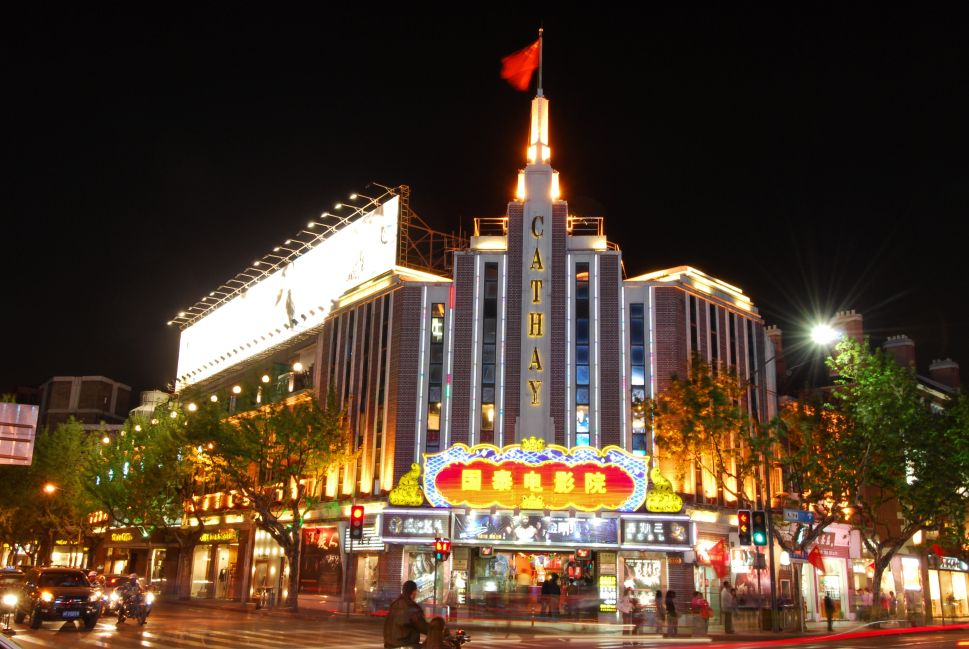 Here's What China's Reopening of Movie Theaters Will Mean for the U.S.