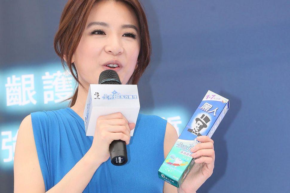 Colgate Pulls Popular 'Black Man Toothpaste' in China, Ignites Controversy