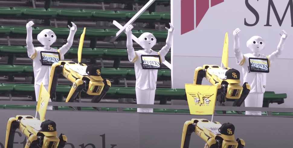 Japanese Baseball Team Debuts Robot Cheerleaders With Fans Still Barred From Games