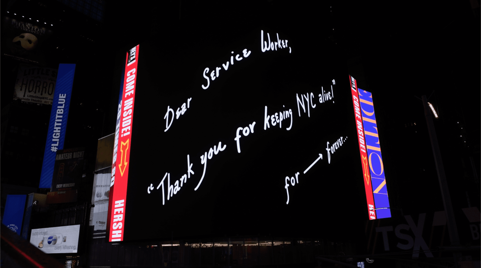 Massive Billboards Created by an Iconic Artist Will Thank NYC Service Workers
