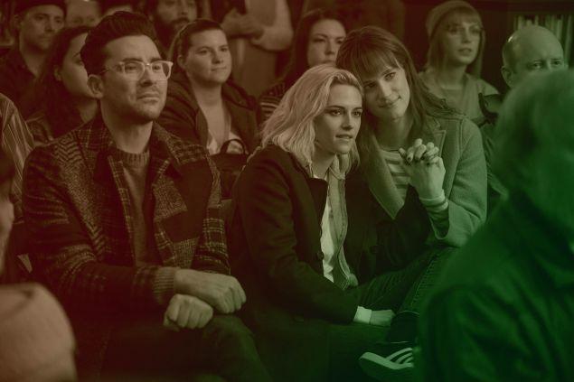 Dan Levy, Kristen Stewart and Mackenzie Davis star in Happiest Season