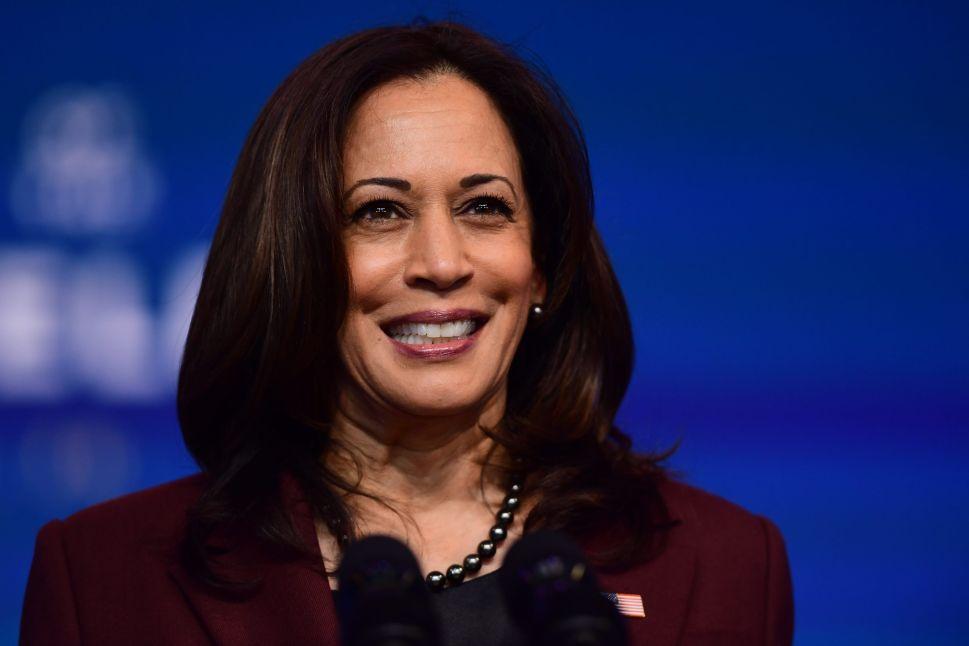 Vice President Kamala Harris Already Sold Her Longtime San Francisco Loft