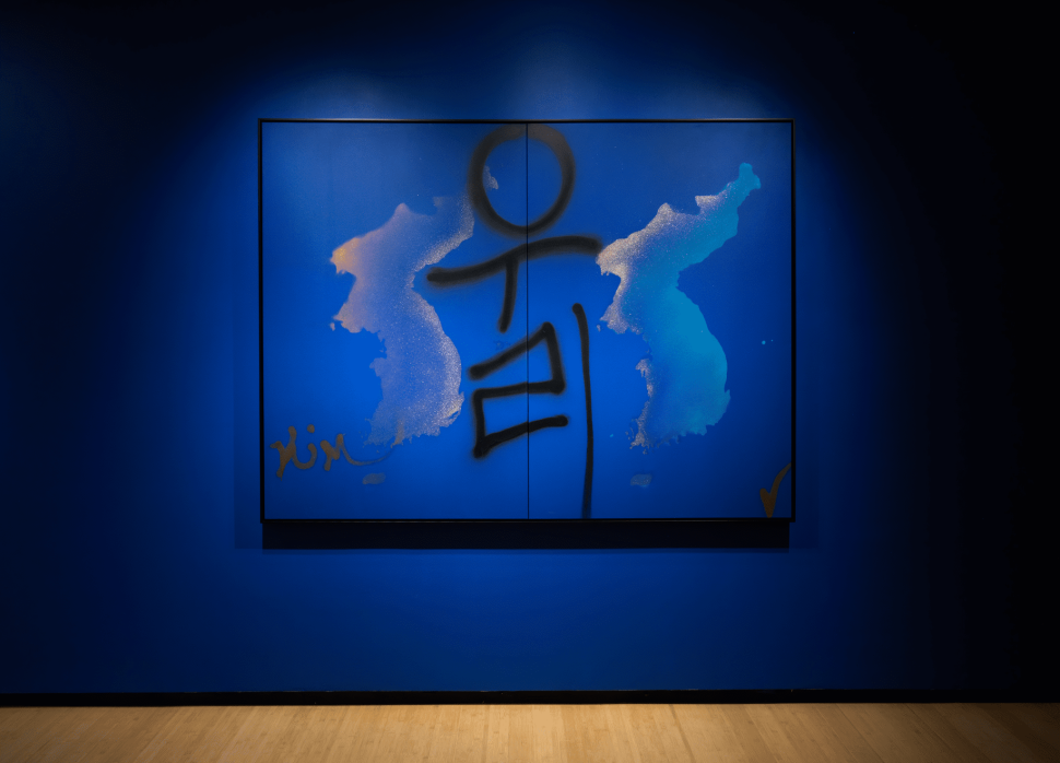 """Asia Society Triennial """"We Do Not Dream Alone"""" Unifies Artists Across Continents"""