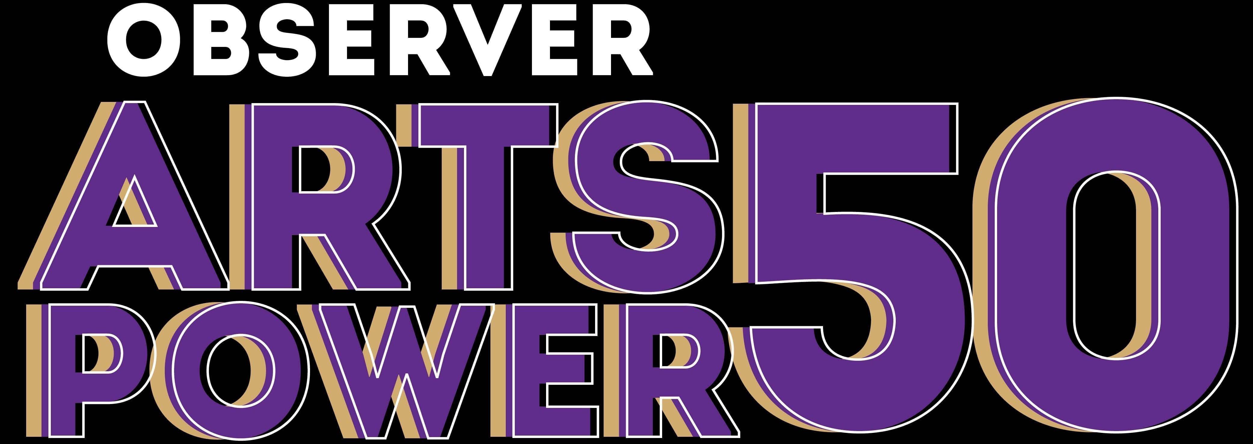 2021 Arts Power 50