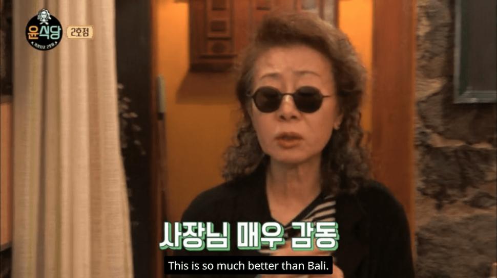 If You Loved Youn Yuh-jung in 'Minari,' Watch Her Relaxing Korean Reality Shows